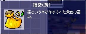 f0081059_1594834.jpg