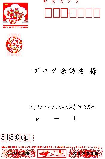 f0111960_051268.jpg