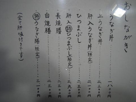 一富士・二鷹・三茄子_d0112968_21263570.jpg