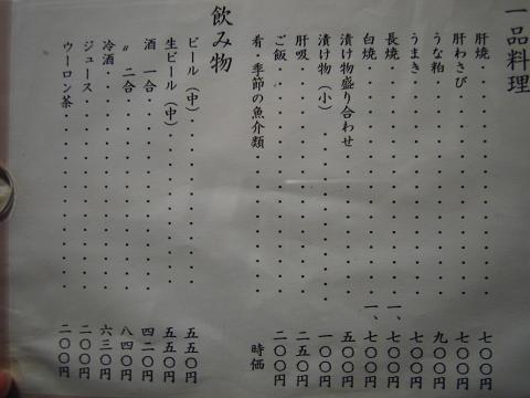 一富士・二鷹・三茄子_d0112968_21265619.jpg