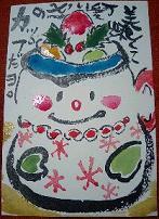 サンタさんは美味しいカップ_a0033474_532584.jpg