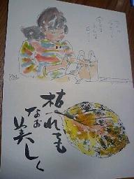 私が描いているところ(^^)_a0033474_5573517.jpg