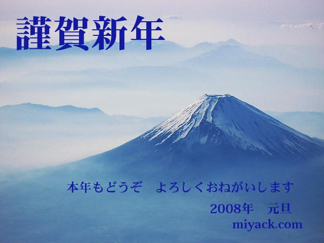 b0042282_0393887.jpg
