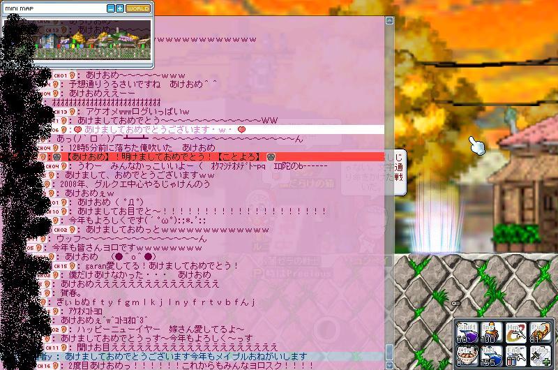 f0086382_03373.jpg
