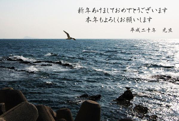 a0060583_15281068.jpg