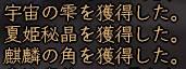 d0080483_0345228.jpg
