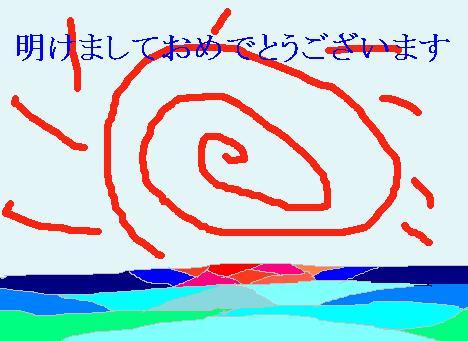 f0022684_13461181.jpg