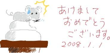 f0079085_2119389.jpg