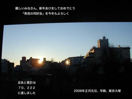 c0013092_2029314.jpg