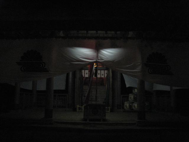 2008年1月1日_e0111396_20311254.jpg