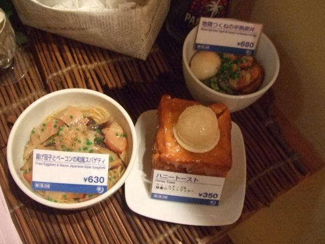 CAFFE SOLARE 海浜幕張店_f0076001_1022548.jpg