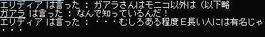 d0000802_22565971.jpg