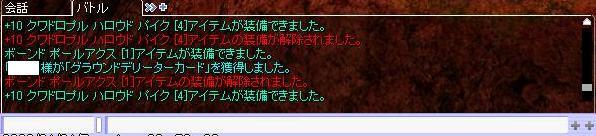 b0107404_205889.jpg