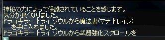 e0066710_21385165.jpg