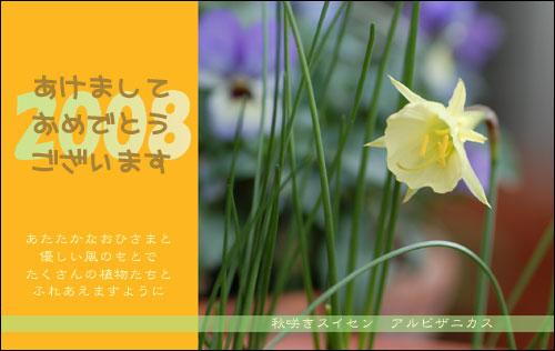 b0032012_13221692.jpg