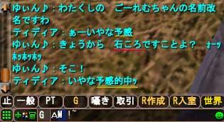 f0146413_10551053.jpg