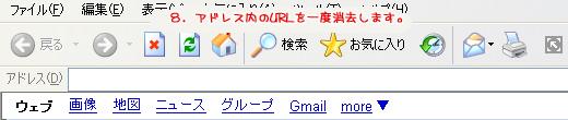 a0059328_21492979.jpg