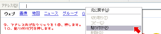 a0059328_2149364.jpg
