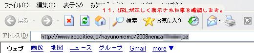 a0059328_2152284.jpg