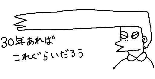d0065936_23243345.jpg