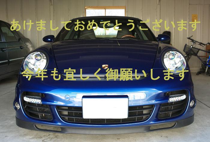 c0080443_12483687.jpg