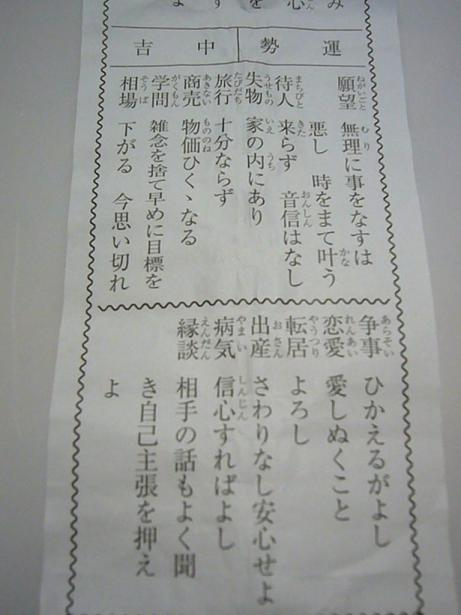 f0108049_23561621.jpg