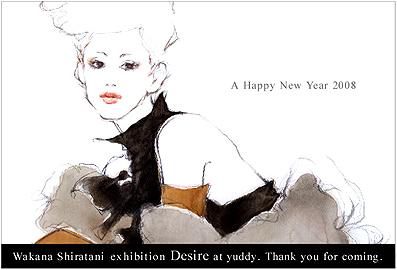 * A Happy New Year 2008_e0106552_0411377.jpg