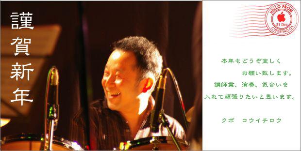 a happy new year!_c0105762_16583472.jpg
