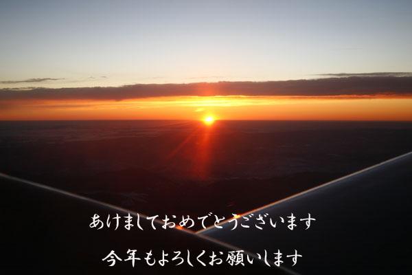 f0036163_13434373.jpg