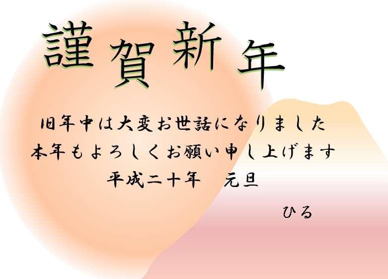 b0032167_2283965.jpg