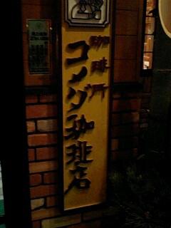 f0037396_20105929.jpg