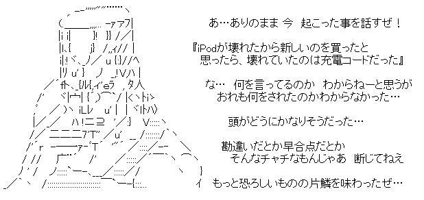 b0050805_19504674.jpg