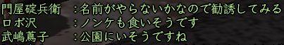 a0032309_23364015.jpg