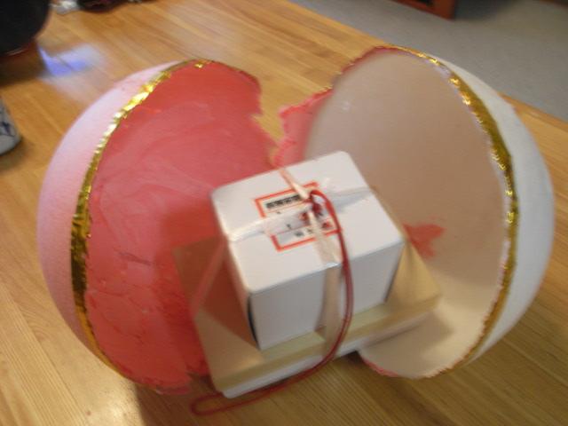 祇園舞妓ちゃんの福玉で、あけましておめでとうございます_e0116211_2344225.jpg