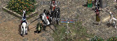 d0101029_14561443.jpg