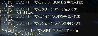 d0101029_1504617.jpg