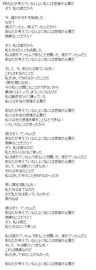 b0011334_091820.jpg