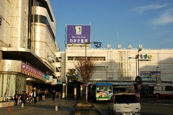 新春風景_b0093754_0473840.jpg