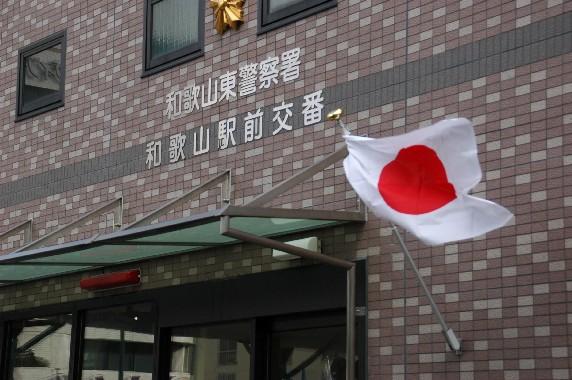 新春風景_b0093754_0475790.jpg