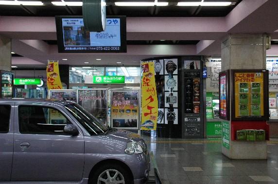 新春風景_b0093754_0481561.jpg