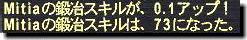 a0030763_16295985.jpg