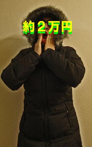 f0132070_20111755.jpg
