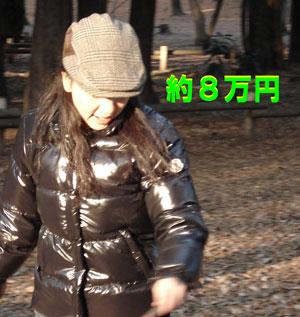f0132070_2094866.jpg