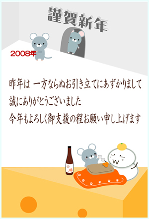c0044673_16581028.jpg