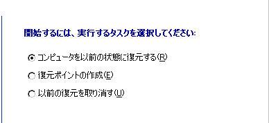 f0070279_2020670.jpg
