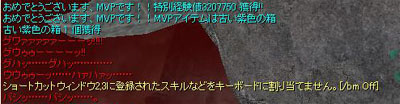c0105101_1150399.jpg