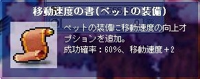 e0062502_054161.jpg