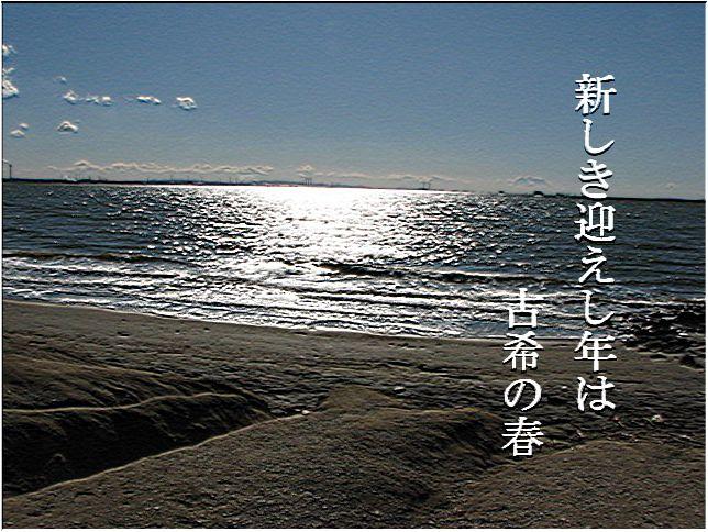 d0102505_18125573.jpg