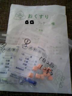 e0077910_2010538.jpg