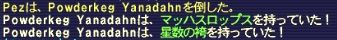 f0065528_1234451.jpg